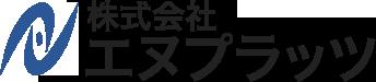 物件検索 近畿圏で収益不動産の売却・無料査定|株式会社エヌプラッツ