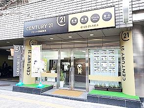 株式会社プラッツ不動産販売 江坂本店
